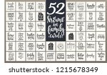 hand drawn typography posters... | Shutterstock .eps vector #1215678349