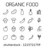 organic food related vector... | Shutterstock .eps vector #1215721759