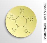 puzzle five piece business... | Shutterstock . vector #1215722053