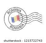 grunge postal stamps 'romania'. ... | Shutterstock .eps vector #1215722743
