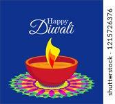 happy diwali. diwali or... | Shutterstock .eps vector #1215726376