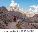 photographer in mountains | Shutterstock . vector #121574083