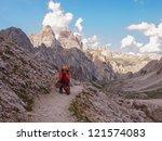 photographer in mountains | Shutterstock . vector #121574083