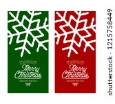 vector merry christmas and... | Shutterstock .eps vector #1215758449