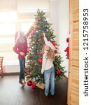 children decoration christmas... | Shutterstock . vector #1215758953