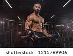 handsome man with big muscles...   Shutterstock . vector #1215769906