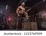 attractive tall muscular... | Shutterstock . vector #1215769909