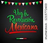 viva la revolucion mexicana ... | Shutterstock .eps vector #1215772603