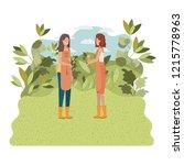 women gardeners with landscape... | Shutterstock .eps vector #1215778963