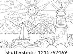seascape simple line art design ... | Shutterstock .eps vector #1215792469