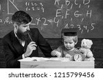 hometask concept. father...   Shutterstock . vector #1215799456