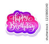 happy birthday lettering design ... | Shutterstock .eps vector #1215800140