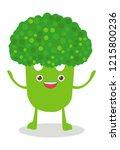 broccoli funny icon. flat... | Shutterstock .eps vector #1215800236