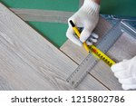 home repair concept. man is... | Shutterstock . vector #1215802786