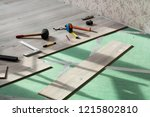 home improvement concept.... | Shutterstock . vector #1215802810