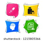 medicine icons. medical tablets ... | Shutterstock .eps vector #1215805366