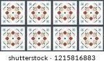 talavera pattern. azulejos... | Shutterstock .eps vector #1215816883
