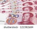 China's Currency. Chinese...