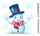 cute  funny  pretty snow man... | Shutterstock .eps vector #1215830839