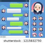 a set of nun women with... | Shutterstock .eps vector #1215832750