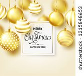 christmas background with tree... | Shutterstock .eps vector #1215848653