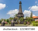 historic puputan klungkung... | Shutterstock . vector #1215857380