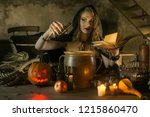 a woman in black mantle   the... | Shutterstock . vector #1215860470
