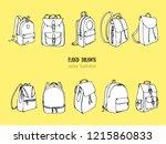 hand drawn vector set of doodle ... | Shutterstock .eps vector #1215860833