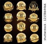 retro vintage anniversary... | Shutterstock .eps vector #1215864466