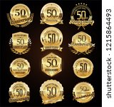 retro vintage anniversary... | Shutterstock .eps vector #1215864493