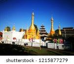 Muay Tor Temple In Khum Yuam ...