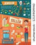 seller and jeweler jobs...   Shutterstock .eps vector #1215909940
