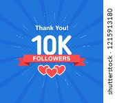 thank you 10000 or 10k... | Shutterstock .eps vector #1215913180