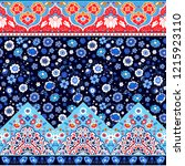 indian rug tribal ornament... | Shutterstock .eps vector #1215923110
