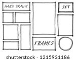 hand drawn set of simple frame... | Shutterstock .eps vector #1215931186