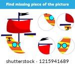 matching children educational...   Shutterstock .eps vector #1215941689