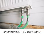 heating radiator with bottom... | Shutterstock . vector #1215942340