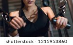 beautiful girl in the gym | Shutterstock . vector #1215953860