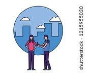 community people activity | Shutterstock .eps vector #1215955030