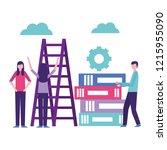community people activity | Shutterstock .eps vector #1215955090