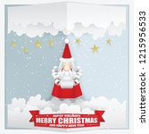 greeting card christmas santa... | Shutterstock .eps vector #1215956533