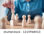 successful team leader ... | Shutterstock . vector #1215968413