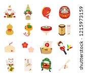 illustration of japanese lucky... | Shutterstock .eps vector #1215973159