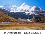 mountain landscape snow... | Shutterstock . vector #1215982336