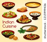 indian cuisine dishes of rice... | Shutterstock .eps vector #1215999436