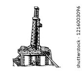 land oil drilling complex also... | Shutterstock .eps vector #1216003096