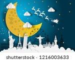 world famous landmarks  in... | Shutterstock .eps vector #1216003633