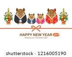 kimono boar family   kadomatsu... | Shutterstock .eps vector #1216005190