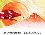 boar new year card fuji... | Shutterstock .eps vector #1216009729