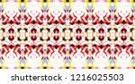 colorful seamless mosaic... | Shutterstock . vector #1216025503